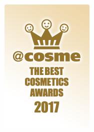 The Best Cosmetics Awards