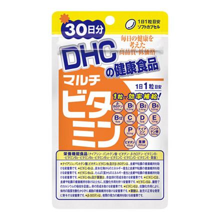 DHC/マルチビタミン