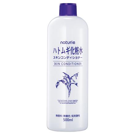 ナチュリエ/スキンコンディショナー(ハトムギ化粧水)