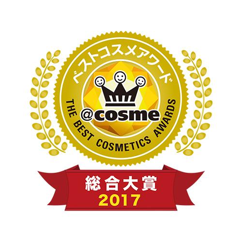 @cosmeベストコスメアワード 2017 総合大賞 /  ベストコスメ の画像