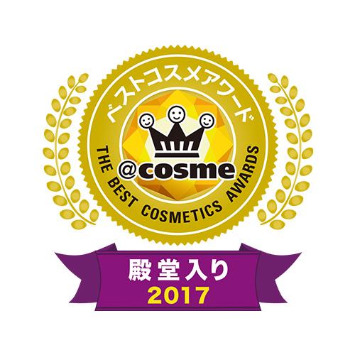 @cosmeベストコスメアワード 2017 殿堂入り /  ベストコスメ の画像