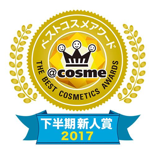 @cosmeベストコスメアワード 2017 下半期新人賞 /  ベストコスメ の画像