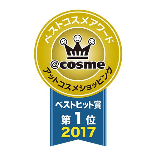 @cosmeベストコスメアワード 2017 アットコスメショッピング ベストヒット賞 /  ベストコスメ の画像