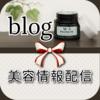 ブログ掲載先変更のお知らせ の画像