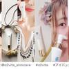 【Instagramで紹介されています】O2VITA大人気 目元美容液☆ の画像