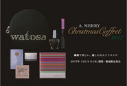 A・Merry Christmas Coffret 2017 / ワトゥサ の画像