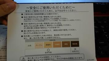 DSC_0709.JPG by オランドさん
