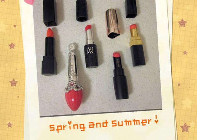 春夏に使いたい☆私のうる・ツヤ・キラリップ の画像