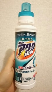 2017-04-11 23:02:32 by midori31さん