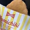 ファミリーマート・チキンチーズ味 の画像