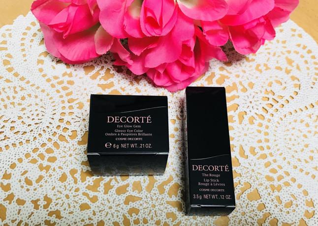 コスデコ購入品と美白美容液サンプルたち☆ の画像