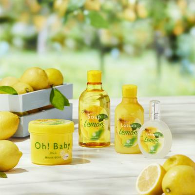 売り切れ必至!夏限定「レモンの香り」のボディケア♪ / ビューティニュース の画像