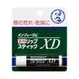 薬用リップスティックXD/メンソレータム