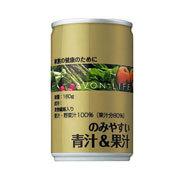 エイボンのみやすい 青汁 & 果汁 30缶
