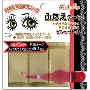 ビー・エヌPretty Eye ふたえテープ(ピンセット付)