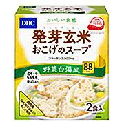 DHCDHCからのお知らせがあります発芽玄米おこげのスープ