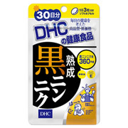 DHCDHCからのお知らせがあります熟成黒ニンニク