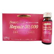 ProStaff(プロスタッフ)BeautyProRepair30000(ビューティープロリペアサンマン)