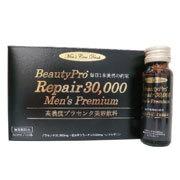ProStaff(プロスタッフ)BeautyProRepair30000Men'sPremium(ビューティープロリペアサンマンメンズプレミアム)