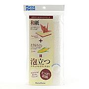 マリーナ マリン泡立つ天然素材ボディタオル さっぱり和紙