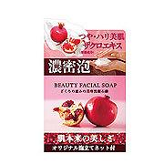 ペリカン石鹸ざくろの恵み美容洗顔石鹸