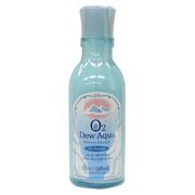 Baviphat(バビペット)デューアクアモイスチャー乳液