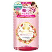 明色スキンコンディショナー /明色化粧品 商品写真