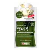 ビダンポメディエンタルヒーリングマスク(緑/敏感肌)