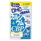 カルシウム+CBP / DHC