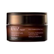 RAIZ repair (ライースリペア)インナーモイスチュアクリームNo.11