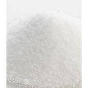 マンデイムーンビタミンB3原末(ナイアシンアミド)