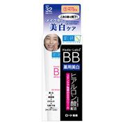 肌ラボヒアルロンBB 薬用美白クリーム