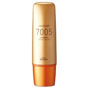 顔ツボ化粧品7005グロウクリーム