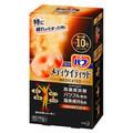 バブ / メディケイティッド 柑橘の香り