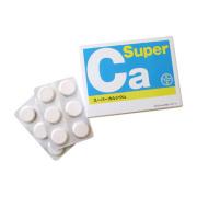クラウディアスーパーカルシウム