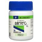 白色ワセリン(医薬品) / 健栄製薬