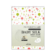 ベベスキンBABY SILK Pearl SHEET MASK