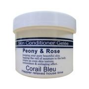 Corail Bleu(コレールブルー)スキンコンディショナージュレ