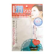 シリコーン 潤マスク フェイスマスク用 /ザ・ダイソー 商品写真