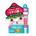 イチゴ鼻薬用塗るあぶら取り紙/フォーミィ