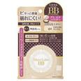 モイストラボ BBミネラルプレストパウダー/明色化粧品