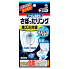 トイレ洗浄中さぼったリング / 小林製薬