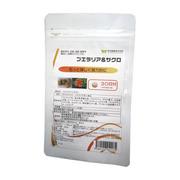 香林製薬プエラリア&ザクロ