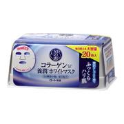 50の恵養潤ホワイトマスク
