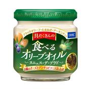 DHCDHCからのお知らせがあります具だくさんの食べるオリーブオイル~ヌニェス・デ・プラド~