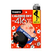 CALORIE OFFヒップUP&お腹ガードルサポートタイツ 80デニール