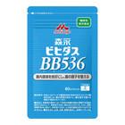 BB536 / ビヒダス