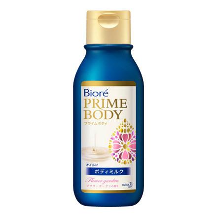 プライムボディ オイルinボディミルク フラワーガーデンの香り