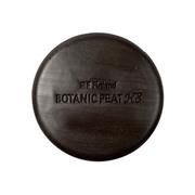 BOTANIC PEAT H8ソープ&パック