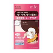 mfc美容液ストレッチマスク
